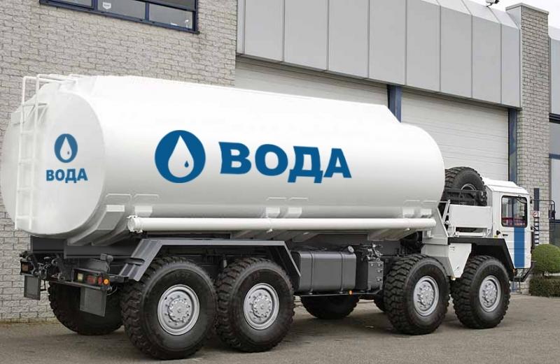 Где можно заказать доставку технической воды?